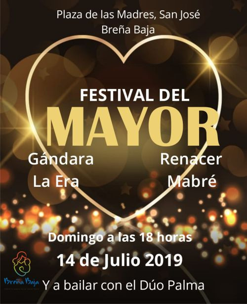 W Fiestas SantaAna 19 Mayor Cartel